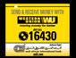 Arab African International Bank - Western Union