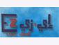 El Khalig El Masry Factory
