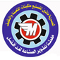 El Masreya Machine Co. For Automation & Packing Machinery