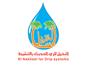 El Nakheel for Drip Systems