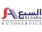 El Saba Auto Service