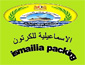 Ismaileya Co. For Carton & Packaging Materials